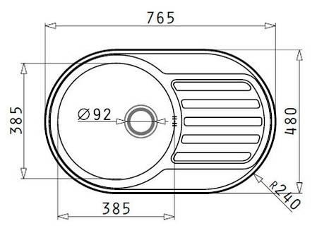 Кухонная мойка PYRAMIS SR MINI (50X77) (92 mm), фото 2