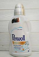 Средство стирки белых вещей Perwoll renew white s fiber 900ml