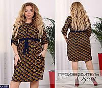 Женское модное платье разных цветов