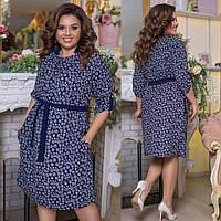 f8b7fdb8e7b Платья больших размеров в Украине. Сравнить цены