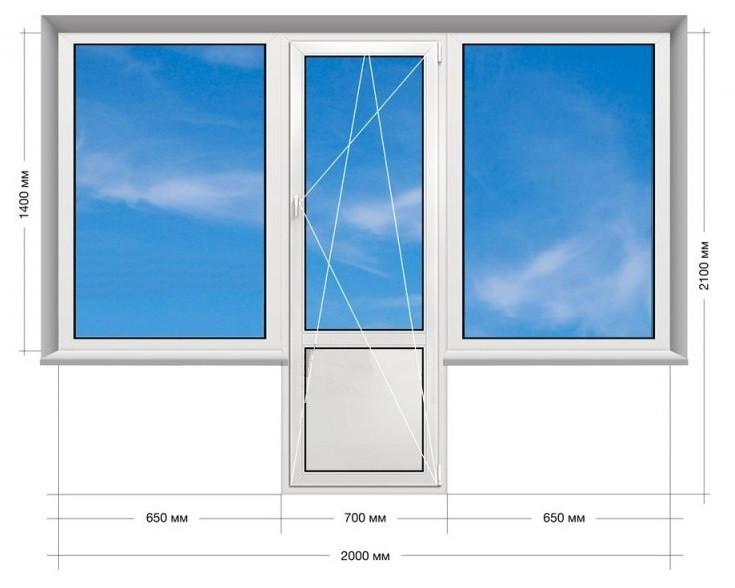 """Балконный блок """"Чебурашка"""" ПВХ Rehau Euro-70, энергосберегающий 5-этажка """"Хрущевка"""" 2000х2100 мм, фото 1"""