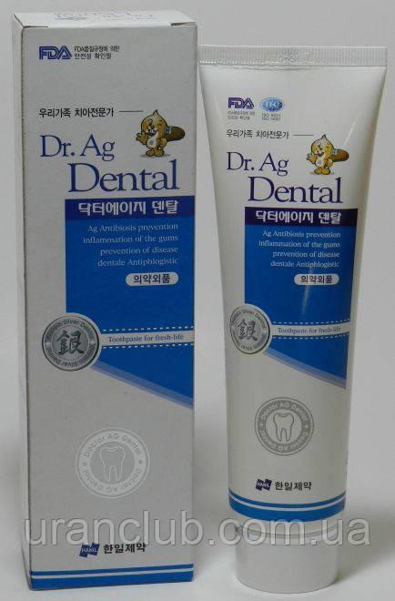 Зубная паста Dr.Ag Dental с серебром, мятой и бамбуковой солью , 200 г