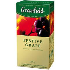 Чай из трав с яблоком и виноградом Greenfield Festive Grape 25 пак.