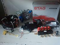 Полный комплект ГБО  на 4-е поколение STAG.ВСЕ НОВОЕ