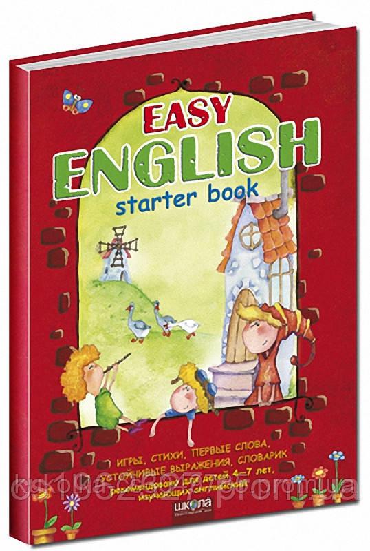 Easy english  Starter book  Федиенко В