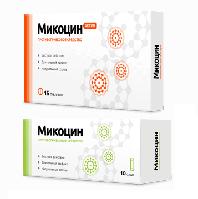 Микоцин - комплексный препарат от грибка, фото 1