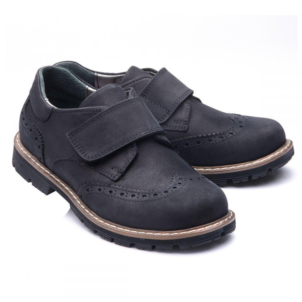 Туфли для мальчика The Leo 741, 31
