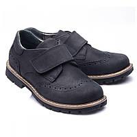 Туфли для мальчика The Leo 741, 31, фото 1