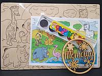 Деревянная рамка вкладыш - разрисовка Саванна Розумний Лис, фото 1