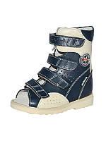 Детские ортопедические сандали Сурсил 13-120 для ДЦП, 20, фото 1