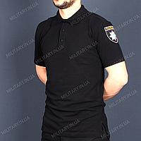 """Футболка лакоста """"Поло Полиция"""""""