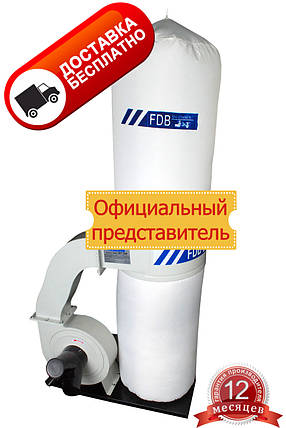 Стружкосос, Стружкосборник ST 25 В FDB Maschinen, фото 2