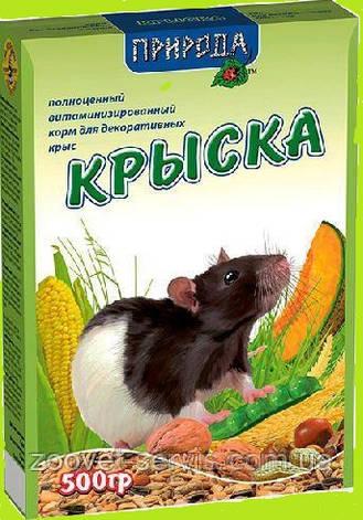 Корм для декоративных крысКрыска ТМПрирода, 500 г., фото 2
