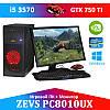 Игровой ПК для стрима ZEVS PC 8010UX i5 3570 + GTX 750TI + Монитор 24'' + Клавиатура + Мышка + Наушники
