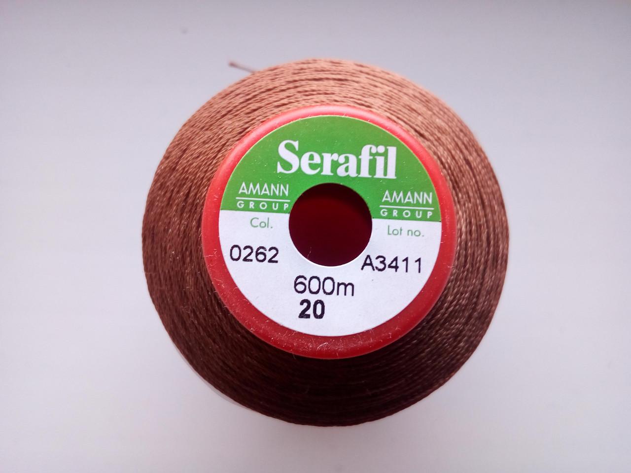 Amann Serafil  №20.  цвет 0262 ( СВЕТЛО-КОРИЧНЕВЫЙ ) 600 м