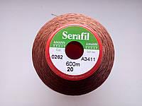 Amann Serafil  №20.  цвет 0262 ( СВЕТЛО-КОРИЧНЕВЫЙ ) 600 м, фото 1