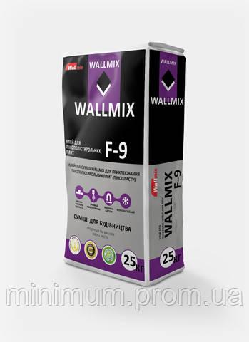 WALLMIX F-9 клей для пенополистирольных плит, 25 кг
