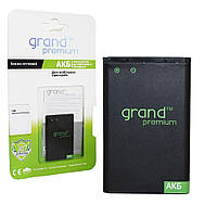 Аккумуляторная батарея для Nokia 8800 / 5530 / 6630i