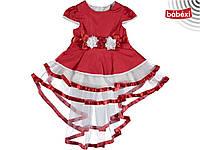 ad4215a5f21 Платья для Девочек 1 Годик — Купить в Одессе на Bigl.ua