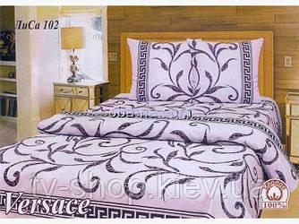 Комплект постельного белья Versace 2,0