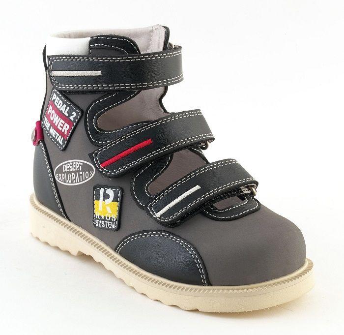 Туфли ортопедические для мальчика Сурсил-Орто 13-122, 20