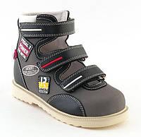 Туфли ортопедические для мальчика Сурсил-Орто 13-122, 20, фото 1