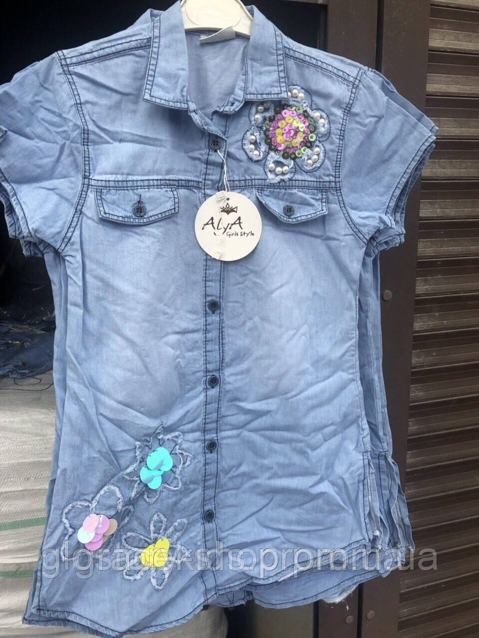 Джинсовая рубашка для девочек Alya,разм 128-152 см