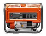 Бензиновый генератор Husqvarna G2500P
