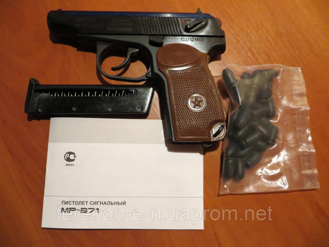 Сигнальный стартовый пистолет мр371 ижевский, baikal