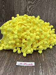 Тесьма с помпонами 10 мм ярко жёлтая