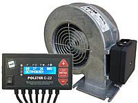 """Polster C-22 Автоматика для котла (2 насоси)+ Вентилятор для котла WPA-X2 """"М+М"""""""