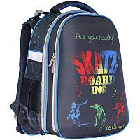 Рюкзак школьный каркасный CLASS Skate 13011000-9916