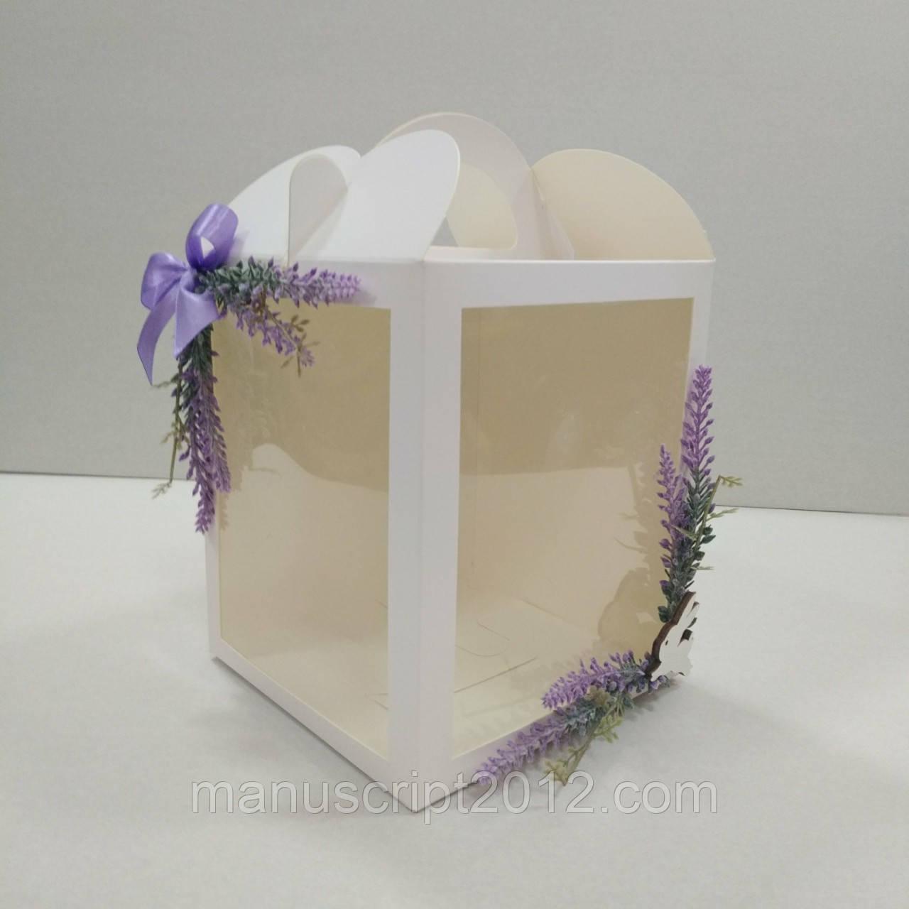 """Коробка для кулича, подарков и пряничных домов """"Лаванда (160*160*190 мм)"""