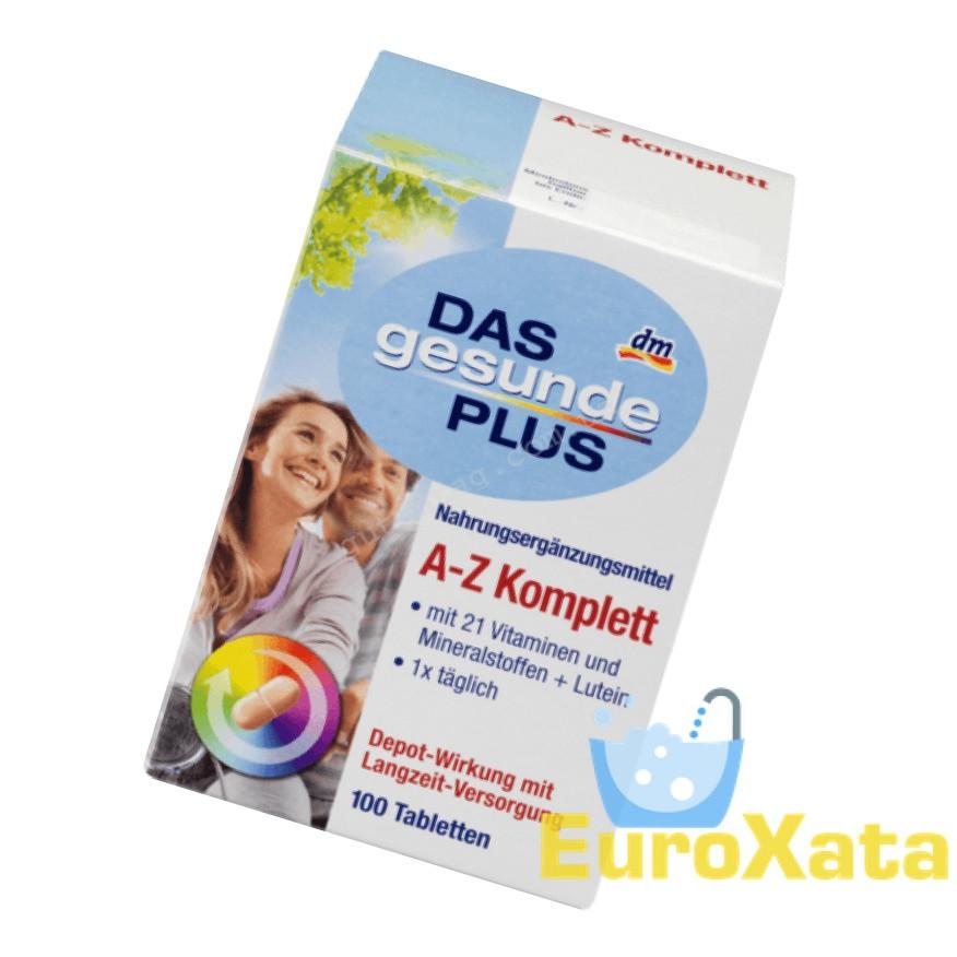 Комплексвитаминов и минералов Das Gesunde Plus A-Z Komplett (100 шт) Германия