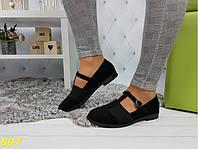 Туфли на низком ходу с резинкой черные, фото 1