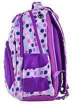 """Рюкзак школьный SG-25 """"Violet spots"""" «Smart», 557079, фото 2"""