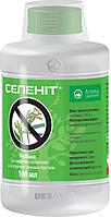 Гербицид Селенит КЭ, 150 мл, системного действия от сорняков, Ukravit