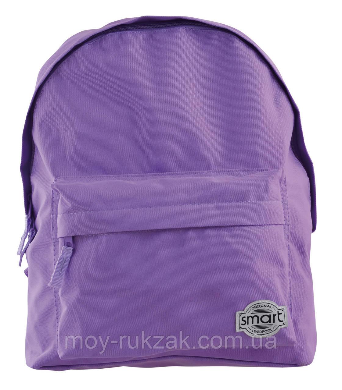 """Рюкзак молодежный ST-29 """"Light violet"""", «Smart» 556687"""