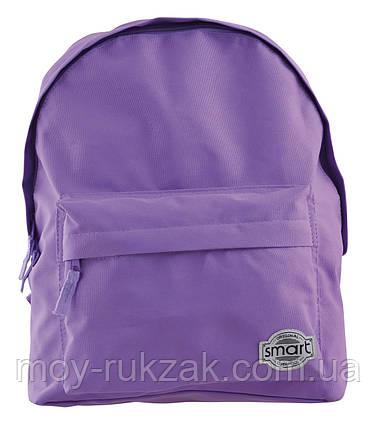 """Рюкзак молодежный ST-29 """"Light violet"""", «Smart» 556687, фото 2"""