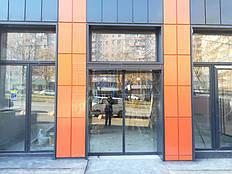 Автоматические раздвижные двери Tormax 07.11.2018 (г. Днепр) 1