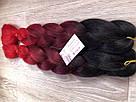 🖤💗 ❤️Канекалон чёрно красное омбре, для причёски 🖤💗❤️, фото 4