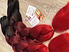 🖤💗 ❤️Канекалон чёрно красное омбре, для причёски 🖤💗❤️, фото 6