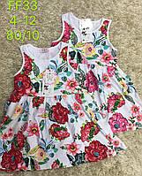 Платье для девочек S&D оптом, 4-12 лет.