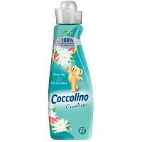 Coccolino Ополаскиватель для белья Водяная Лилия Розовый грейпфрут 1 литр 27 стирок