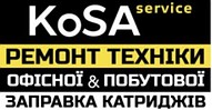 КоСА-Сервис