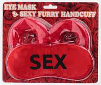Наручники и эротическая маска для сна