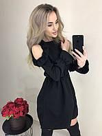 Женское коктейльное платье с открытыми плечами