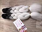 🖤 Канекалон чёрный-белый, косы для впелетения в волосы, разнообразные причёски 🖤, фото 4