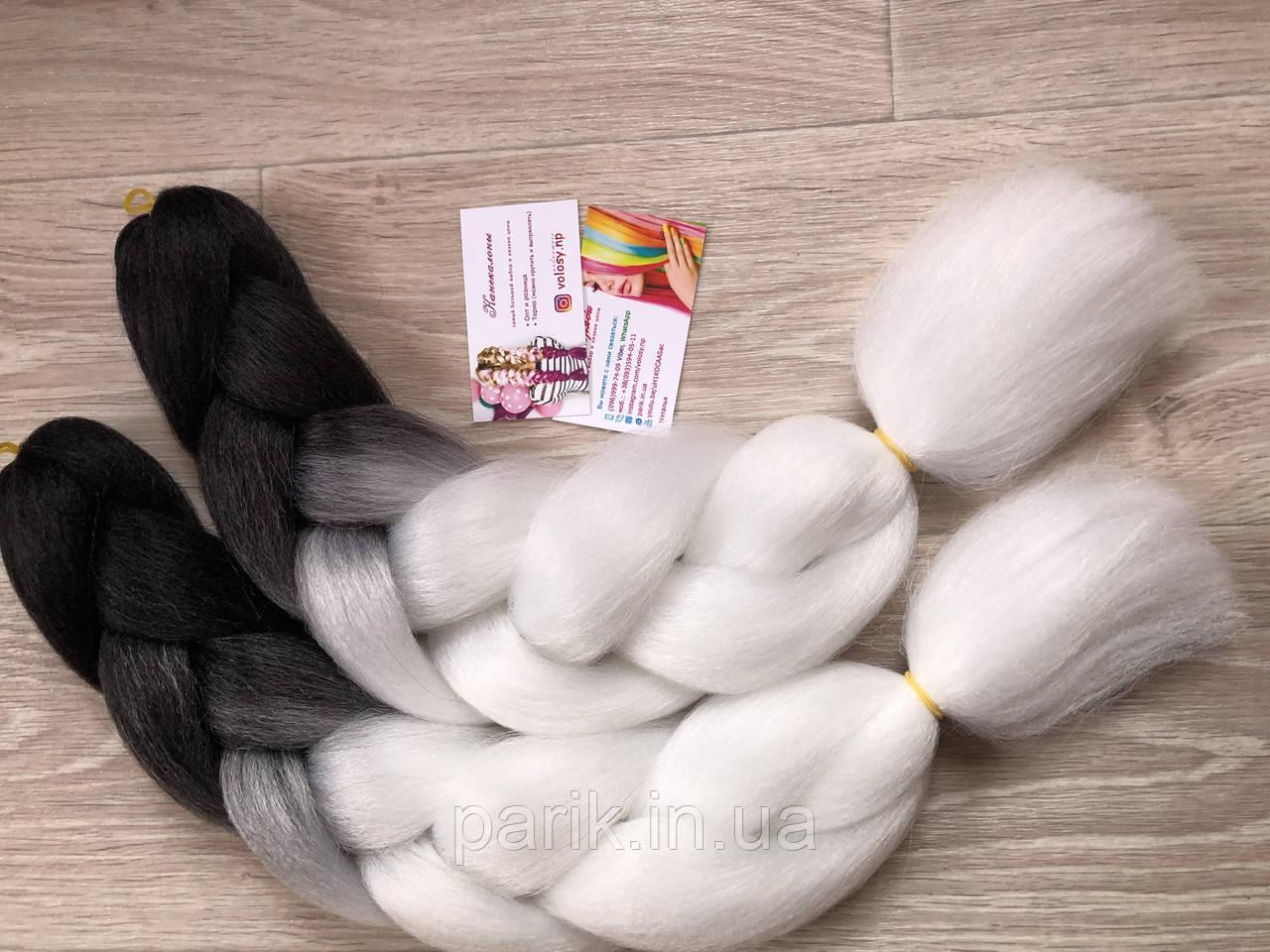 🖤 Канекалон чёрный-белый, косы для впелетения в волосы, разнообразные причёски 🖤