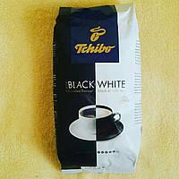 Кава в зернах Tchibo black and white. 100% зерен арабіки, 1000г Угорщина
